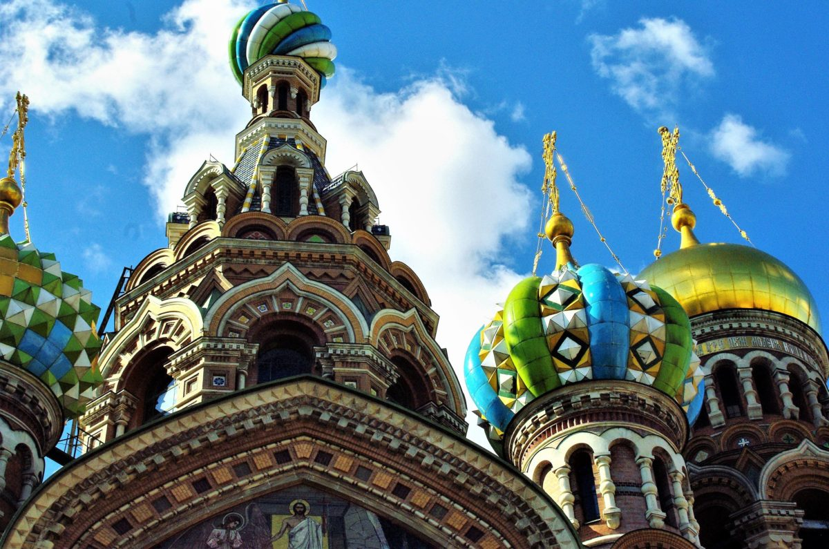 The domes of the church on the spilled blood during a one day tour of St. Petersburg
